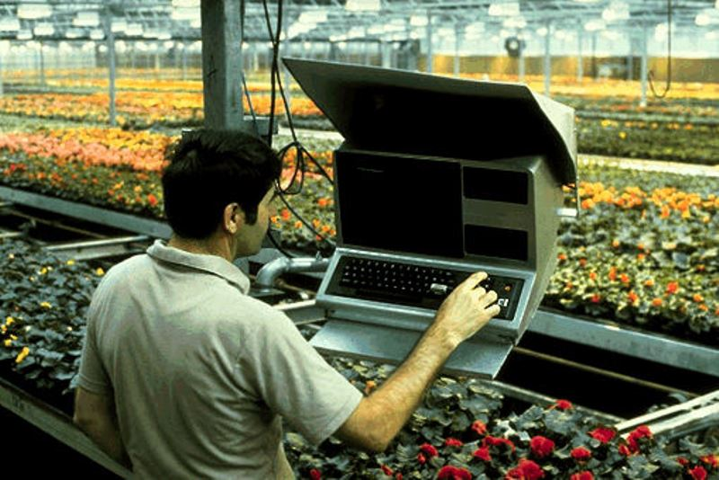 Computer Technology in Agriculture Essay