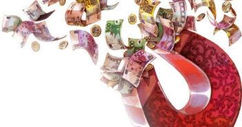 capital inflows
