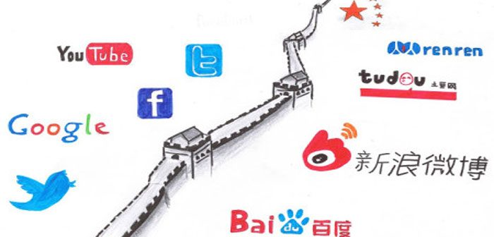How International Students Adapt in China: The Role of Chinese Social Media in Intercultural Adaptation